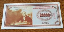 CROATIA  20000 Bara  2012  PNL  BARANJA REGION - PRIVATE BANKNOTE