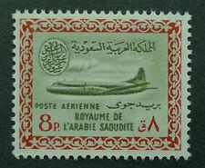 Saudi Arabia Airline Convair King Saud 8P Wmk 1963-64 SC#c28 Size27 1/2X22mm MH