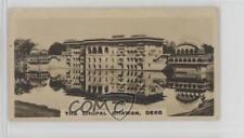 1926 Westminster Indian Empire Series 2 #14 Deeg The Ghopal Bhawan Card 0w6