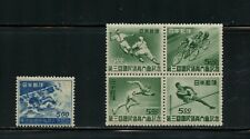 R130  Japan  1948  sports athletic meet   MLH/MNH