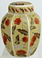 Vintage Takahashi San Francisco 1984 Elan Design Hand Decorated Tan Ginger Jar