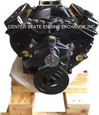 """Reman 6.2L, 383 """"Stroker"""" Vortec Marine Base Engine w/ Intake. Mercruiser 97-up"""