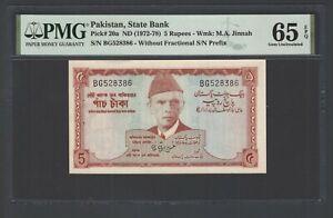 Pakistan 5 Rupees ND(1972-78) P20a Uncirculated Grade 65