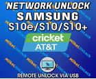 Remote Network Unlock Service SAMSUNG S10e S10 S10+ ATT Cricket Xfinity