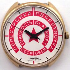 Amazing Soviet RAKETA watch Big Gold plated case Historcal Dial *US SELLER* #920