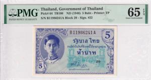 1946 Thailand 5 Baht P-64 PMG 65 EPQ Gem UNC