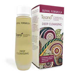 Deep Cleansing, Makeup Removing Oil, Efficient solution for dry & mature skin