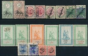 MIDDLE EAST, SCARCE LOT OF 18 DIFF. UM/NH, MINT & USED REVENUE STAMPS.  #K537