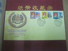 FDC Malaysia 1999 - Installation of His Majesty the XI Yang di-pertuan Agong