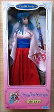 "Sakura Wars 11"" Sega Chara Doll CharaDoll Selection 01 Anime Figure Rare Item!"
