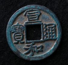 Song-Dynastie China Bronze Coin Xuan He Tung Bao