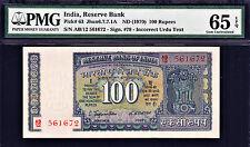 India 100 Rupees ND (1970) Sign. S.Jagannathan Pick-63 GEM UNC PMG 65 EPQ