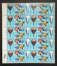 US SCOTT 2032 - 2035 HOT AIR BALLOONING, 20c, - Full Sheet *MINT* NH/OG