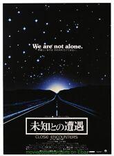 CLOSE ENCOUNTERS OF THE THIRD KIND MOVIE POSTER Original JAPANESE CHIRASHI 1977.