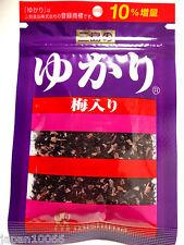 ●NEW Mishima FURIKAKE Rice Seasoning (22g) Yukari Perilla Ume Shiso plum Bento