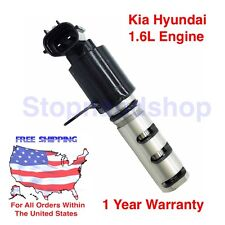 New Oil Control Variable Valve Timing Solenoid VVT For 2010-11 Hyundai Kia 1.6L
