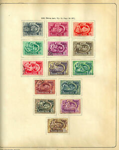 HUNGARY COMPLETE 1950-1959 (NO UPU BLOCK) USED & MNH SOUVENIR SHEETS MOSTLY MINT