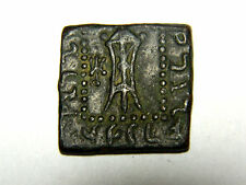 Bactria, Apollodotus I, bronze hemi-obol, 160-150 BC, Jammu mint. Apollo, tripod