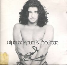 SAKIS ROUVAS - AIMA DAKRIA KAI IDROTAS - GREEK MUSIC CD - ΑΙΜΑ ΔΑΚΡΥΑ ΚΙ ΙΔΡΩΤΑΣ