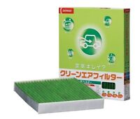 """DENSO Cabin Air Filter """"Clean Air Filter"""" DCC1014 for TOYOTA/LEXUS from JAPAN"""