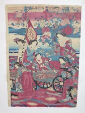 ARTIST UNKNOWN ANTIQUE ORIENTAL WOODBLOCK PRINT