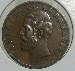 1883 -B  5 Bani Romania . Scarce.