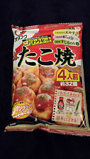 TAKOYAKI ALL-IN-ONE SET FOR 4 PEOPLE