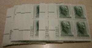 50 Plate blocks of 4 #1209 1c Andrew Jackson mint NH OG