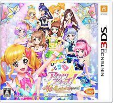 kc02  Bandai Aikatsu Stars My special appeal -Nintendo 3DS