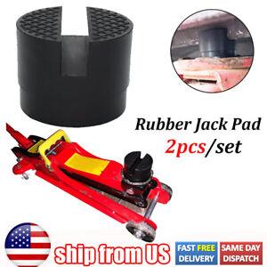 2x Universal Jack Pad Adapter Anti Slip Pinch Weld Frame Rail Protector Rubber