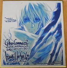 .hack G.U Last Recode Ovan Print Shikishi Art Board