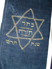 Jewish Judaica antique handmade embroidery textile needlepoint torah coat 1906