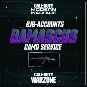 MW Call of Duty Modern Warfare: Damascus Camo On *ALL GUNS* [INSTANT]