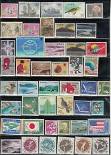 JAPAN COLLECTION OF 45 DIFFERENT MINT N/H.