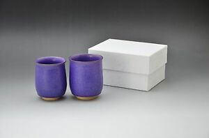 Graceful Violet: Pair of Large & Small Japanese Tea Cups (Handmade in Kyoto)