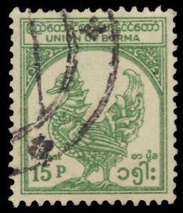 "BURMA 144 - Mythical Bird ""1954 Printing"" (pf43667)"