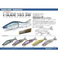 Megabass Lure I-SLIDE 185 SW GG Bora 36084 F/S from JAPAN
