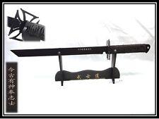 Full Tang Machete Ninja Shinobi Sword w Black Nylon Sheath - Cross Design Guard