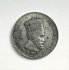 RARE ETHIOPIA COIN  - 50 MATONAS 1923 - HAILE SELASSIE I - KM# 31 - VF 🇪🇹