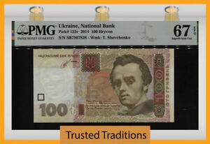 TT PK 122c 2014 UKRAINE NATIONAL BANK 100 HRYVEN PMG 67 EPQ SUPERB GEM UNC!