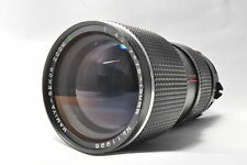 [Excellent+++]Mamiya Sekor Zoom C 75-150mm f/4.5 Lens For M645 from Japan