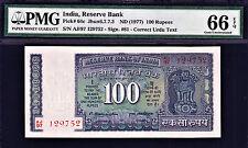 India 100 Rupees ND (1977) Sign. M.Narasimham Pick-64c GEM UNC PMG 66 EPQ