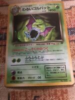 Japanese Dark Golbat No. 042 Team Rocket - Holo Pokemon Card - NM/Mint