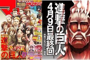 Bessatsu Shonen Magazine 2021 May Attack on Titan Final Episode Japanese by DHL