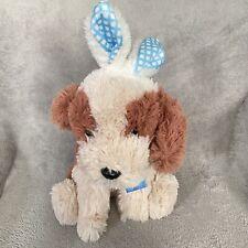 "Kids Preferred 15"" Puppy Dog Brown Cream Sitting Easter Plush Stuffed Animal"