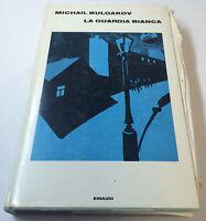 1967 1st Italian edition ~ Michail Bulgakov LA GUARDIA BIANCA
