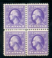 USAstamps Unused VF US Washington Offset Block Scott 530 OG MNH