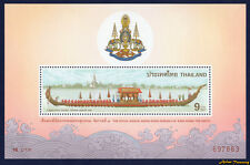 1996 THAILAND BARGE GOLDEN JUBILEE STAMP SOUVENIR SHEET S#1692a MNH DRAGON BOAT