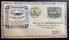 1920s Nanking China First Flight Early Airmail Cover to Peiping CNAC