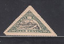 Liberia # F17 Forgery (Perforataed) Ship Triangle